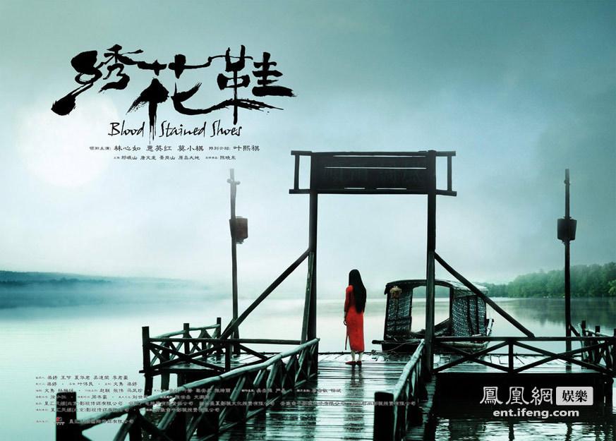 江南风景高清图横版