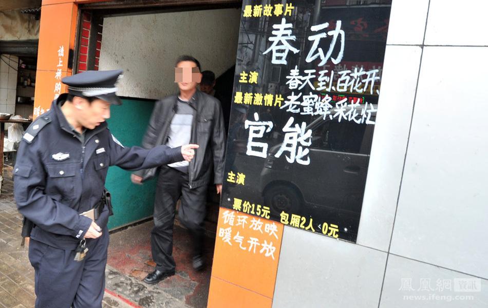 武汉百年影院播黄色影片 专座有陪看女 资讯