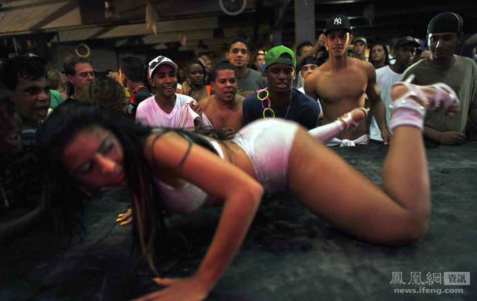 Как развлекается молодежь в бразилии