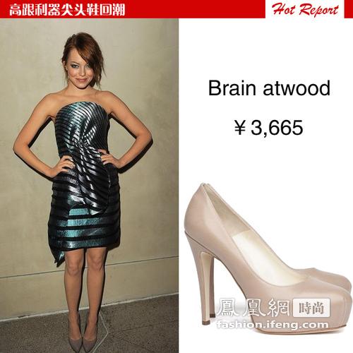 高跟利器尖头鞋正热 去俗气添潮范达人示例