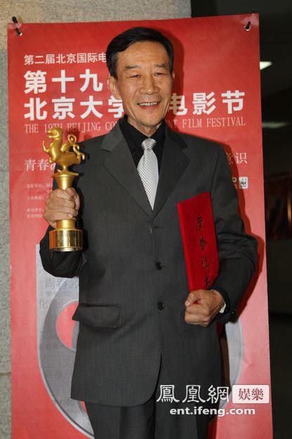 第19届北京大学生电影节颁奖典礼后台