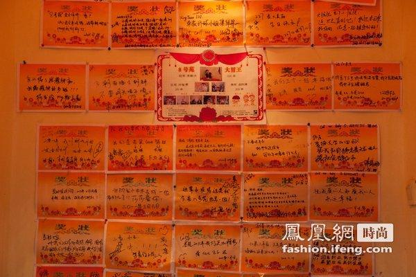 京城个性餐厅唤回儿时记忆 饭前行队礼唱国歌