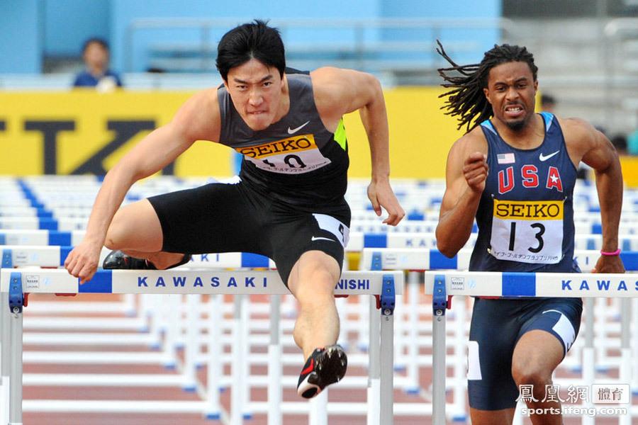 川崎赛-刘翔110米栏13秒09夺冠[高清大图]
