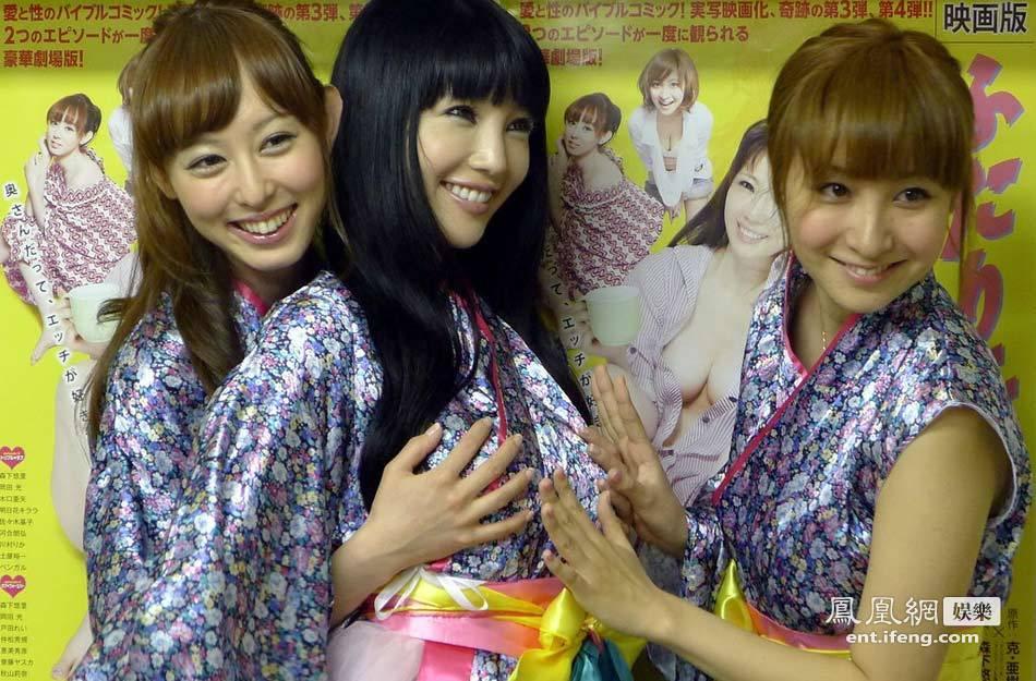 日本女星森下悠里出席发布会 现场扒衣秀事业