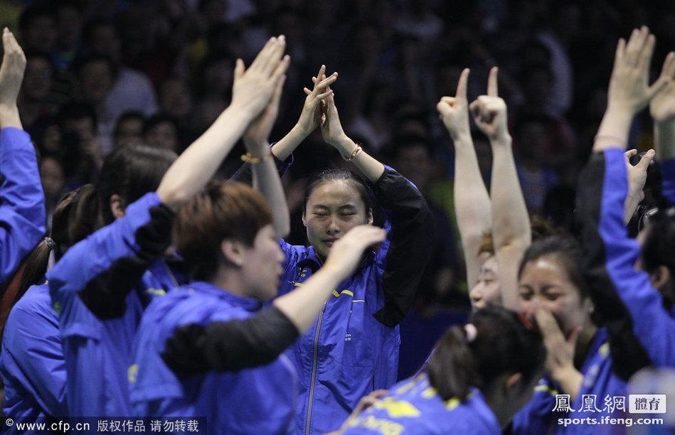 尤伯杯-中国女队3-0韩国夺冠[高清]