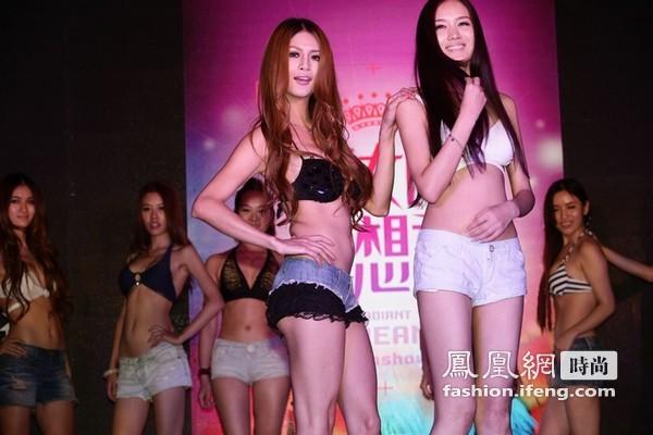 《男人装》8周年庆典暨猫人•装女郎•梦想秀2012启动party