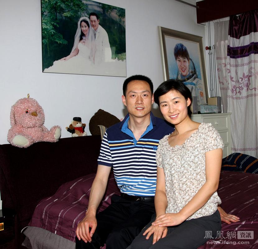 女航天员刘洋生活照首度公开