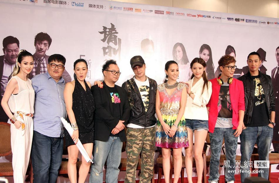 钟丽缇/凤凰网娱乐讯6月17日上午,《请叫我英雄》上海电影节新闻发布...