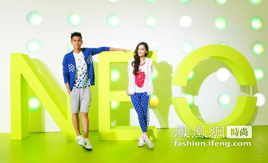adidas neo label新鲜范达人四强活力亮相