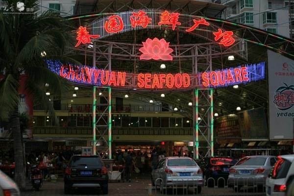 三亚 海南 儋州/这就是传说中的三亚最牛的海鲜大排档……...