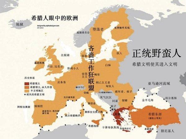 中国人口分布_2012甘肃人口分布