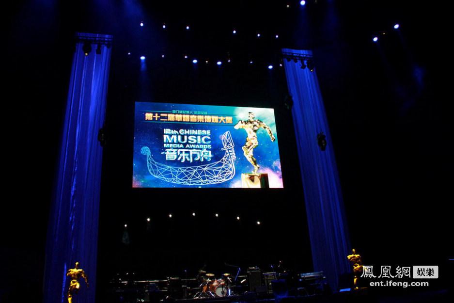 ...男歌手和年度国语专辑. 黄贯中获评华语乐坛最佳摇滚乐人和...