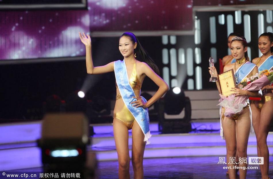 2012环球比基尼小姐大赛山东赛区决出的前三