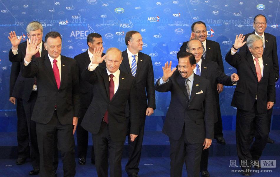apec峰会:领导人合照