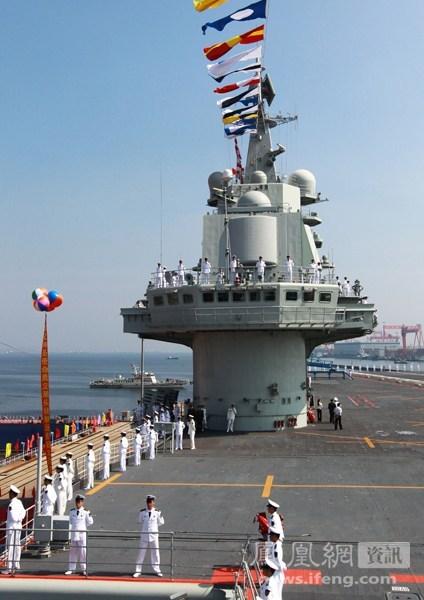 http://res.img.ifeng.com/2012/0925/wm_1ca0e21a2afd6f9ce05fe0f415297f29.jpg