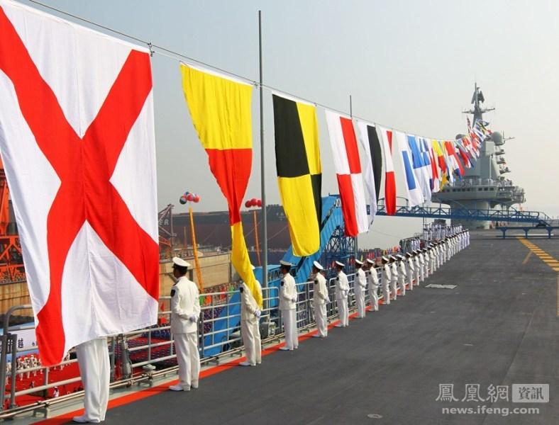 http://res.img.ifeng.com/2012/0925/wm_36f2ef9e85ec8a96a2202c5166676bd1.jpg