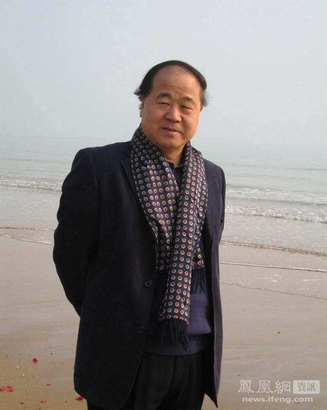 中国作家莫言获诺贝尔文学奖 - 空军一号 - 东船西舫悄无言,唯见江心秋月白。