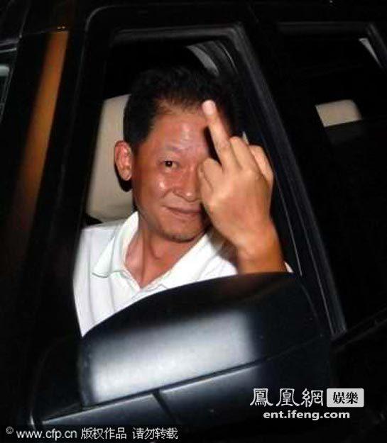 王志文酒后驾车照片被网友翻出【高清大图】 - 可可 - 可可西里