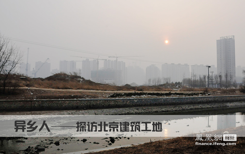 香港明星收入榜_居民收入_香港中等收入居住环境