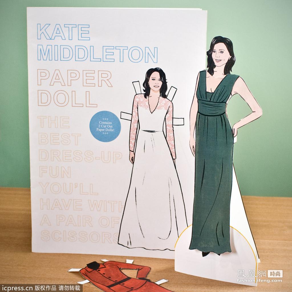 凯特王妃纸娃娃 唤起少女们心中无数童年回忆