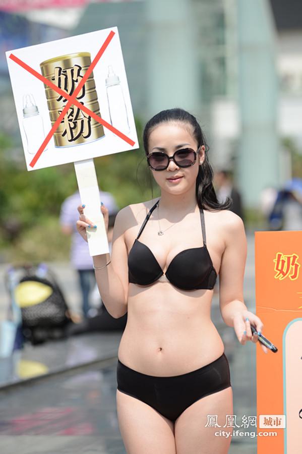 深圳罗湖口岸:3位性感比基尼美女倡议母乳喂养拒绝