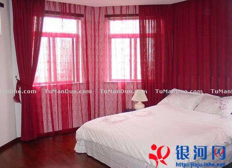 家居風水禁忌之正南臥室不宜裝紅色窗簾