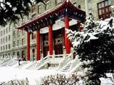 首次办特色学院的六所大学