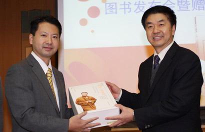 大川隆法_日本作家大川隆法图书发布会在中国佛学院举行