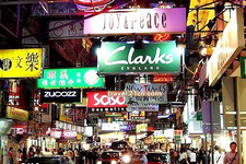 香港扫街乐趣无穷 乘邮轮浪漫多多