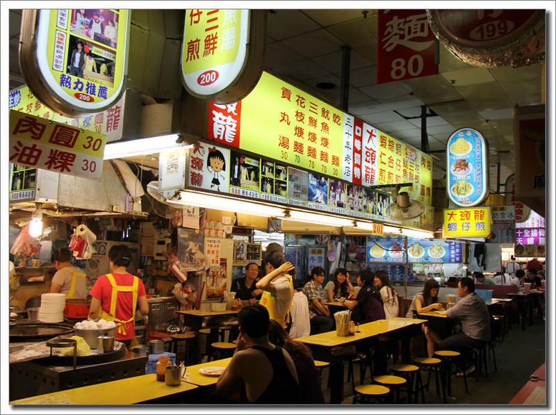 百张高清图带你赏遍台湾台北夜市各种美食