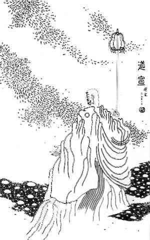莲花生大师手绘图