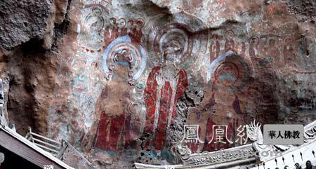 石窟摩崖壁画一佛二菩萨(图片来源:凤凰网华人佛教 拍摄:西...