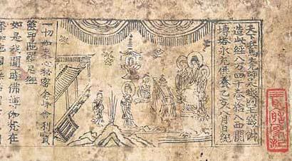 都德的代表作_雕版印刷术 促进佛教在中国及东亚地区的传播_佛教频道_凤凰网