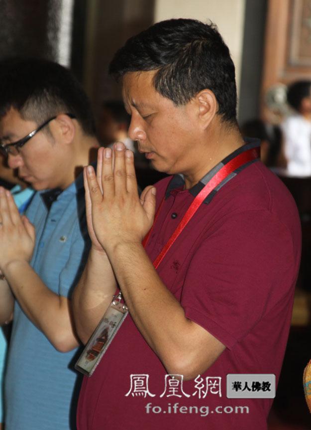 凤凰 安康/祈福(图片来源:凤凰网华人佛教)