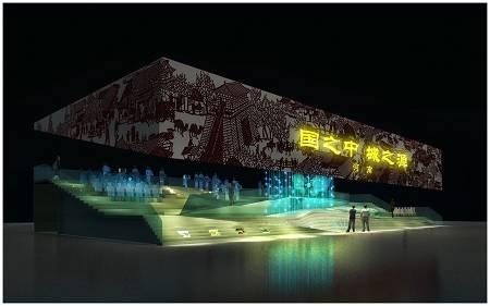 展馆还展示太阳能,心脏支架,离子膜, 集成电路等山东在国内外有