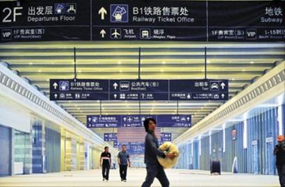 """7月1日起轨道交通2号线""""虹桥火车站站""""市区方向末"""