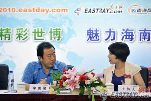 海南省副省长李国梁:坐高铁到三亚将不再是梦