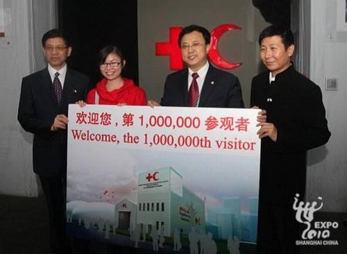 国际赤十字 赤新月馆が 100万人目の来馆者
