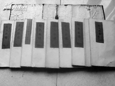 孟姓手机壁纸图片