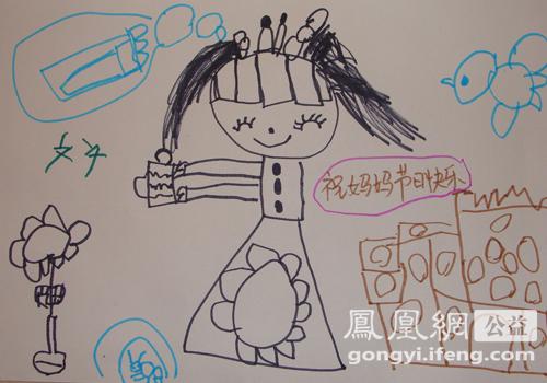 """2011母亲节""""拥抱妈妈30秒""""公益倡导活动雨中进行"""