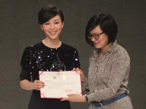 光华基金会媒体事业中心主任林扬为张静初颁爱心大使证书