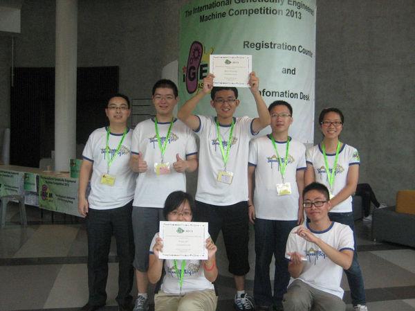 天津大学本科生团队在2013国际遗传机器大赛(igem)中
