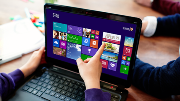 所有经历过Windows 8.1安装错误、恢复重装的不幸用户,都不会忘记这过程。 现在在Windows 8.1上,用户在安装错误、重置系统之后,系统将重新退回到Windows 8上,用户需要重新登陆Windows 8,进入应用商店再次下载Windows 8.1重新安装。这个过程不仅繁琐,还浪费用户不少时间,笔者之前就因为更新Windows 8.