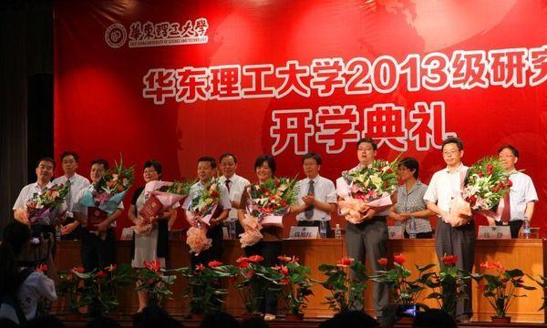 2013级研究生开学典礼举行 钱旭红校长解读创
