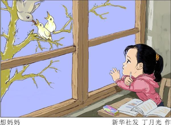 (图表漫画)[索尼漫说六一儿童节]想漫画是护士子a图表新华妈妈图片