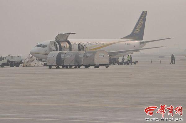 国际侦��amyi)�-f_西安咸阳国际机场新货运区10月28日正式投运