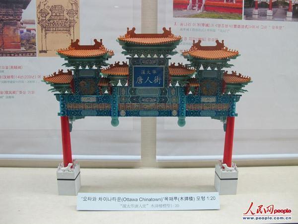渥太华唐人街木牌楼模型.摄影:人民网记者