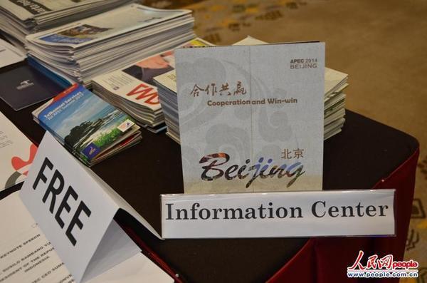 《APEC?2014北京合作共赢》宣传册(摄影:人民网郑青亭)