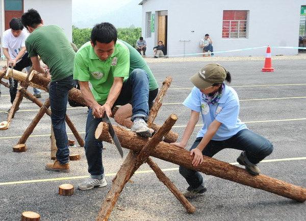 锯木趣味赛
