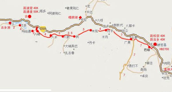 青藏铁路攻略篇(下)